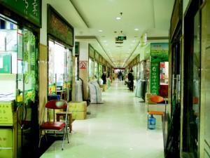 上海大寧国際茶城