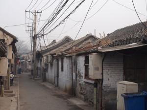 北京 胡同