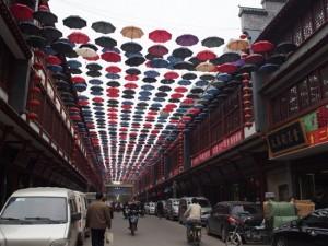 金康路茶文化街