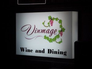 Vinmage -wine&dining-