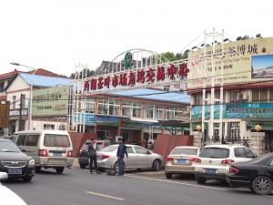 杭州 茶葉市場
