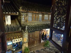 雲南省麗江束河古鎮